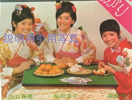 3近代1-3人娘4.jpg