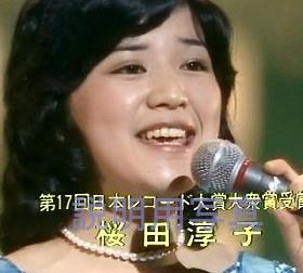 4レコード大賞十七の夏.jpg