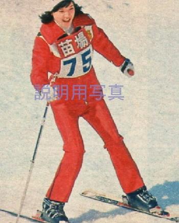 7スキー4-1.jpg
