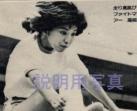 7hitoribochitakatobi.jpg