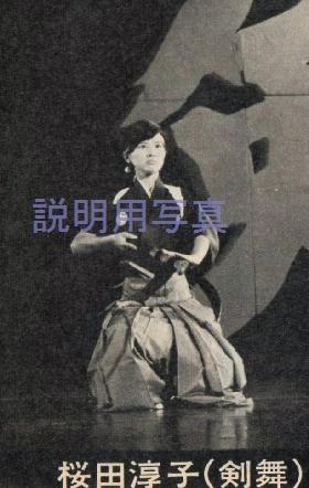 8-かくし芸日本テレビ8-1.jpg