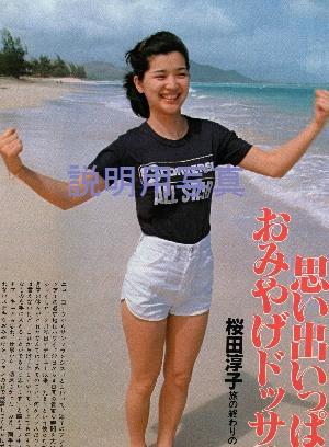 9ハワイ.jpg