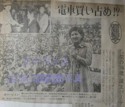 9新聞.jpg