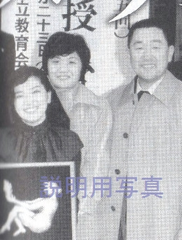 C福田2.jpg