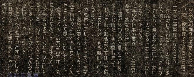 おしゃべり1974-C.jpg