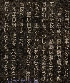 おしゃべり1974-D1.jpg
