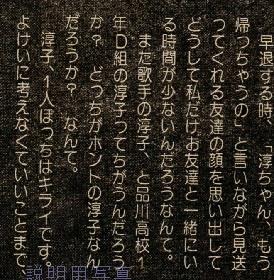 おしゃべり1974-E1.jpg