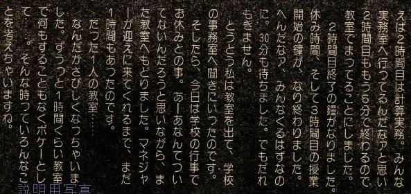 おしゃべり1974D2.jpg