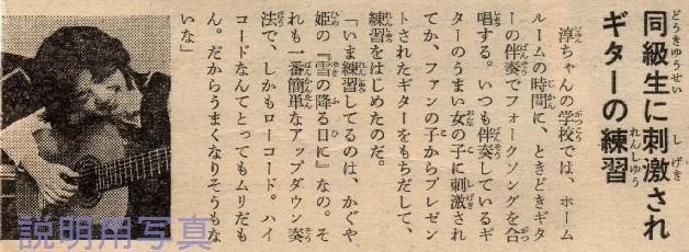 かぐや姫.jpg