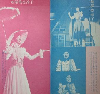さくらんぼ11-3.jpg