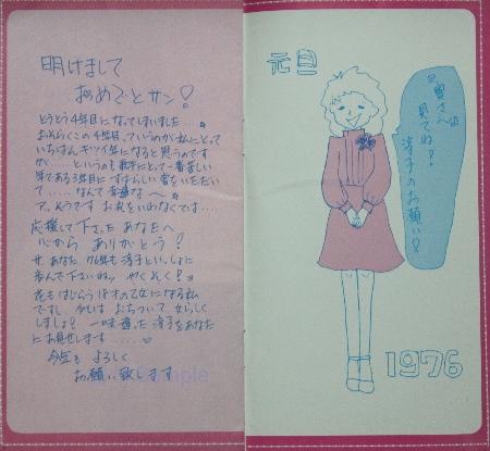 さくらんぼ15-2.jpg