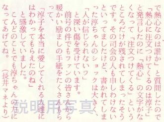 さくらんぼ18-1-3.jpg