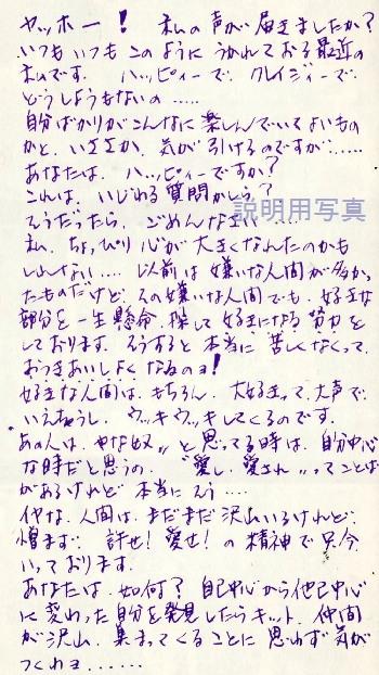 さくらんぼ1978年.jpg