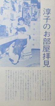 さくらんぼ4-2.jpg