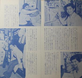 さくらんぼ4-3.jpg
