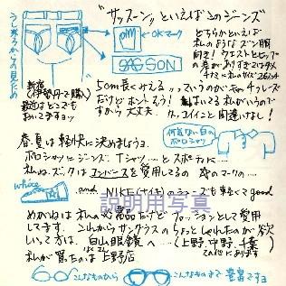 さくらんぼ42-1-2.jpg