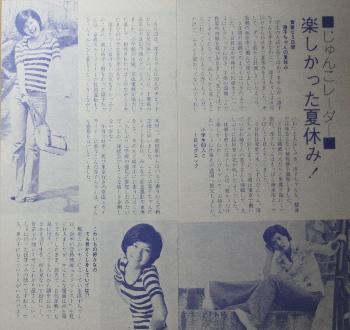 さくらんぼ5-2.jpg
