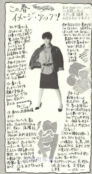 さくらんぼ58-5.jpg