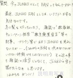 さくらんぼ58-6-1.jpg