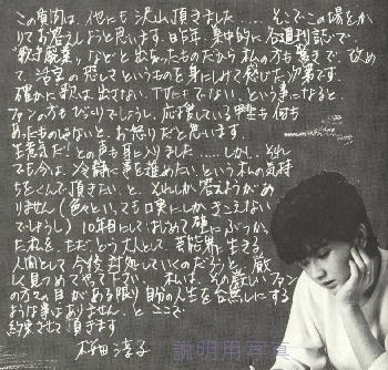 さくらんぼ58-6-2.jpg
