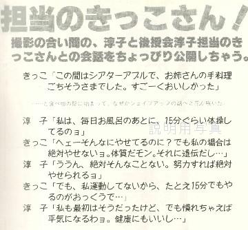さくらんぼ58-8.jpg