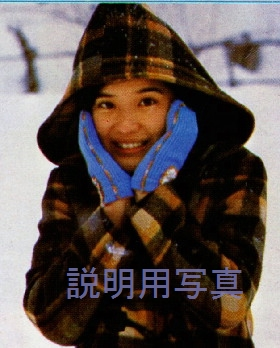 スターオンパレード雪5.jpg