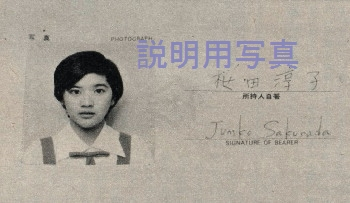 パスポート.jpg