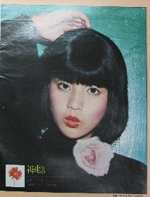 ファンタジック淳子4.jpg