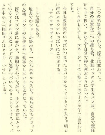 司葉子2.jpg
