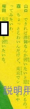 問題8 (1).jpg