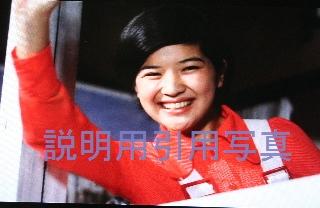 恋は放課後桜田淳子B.jpg