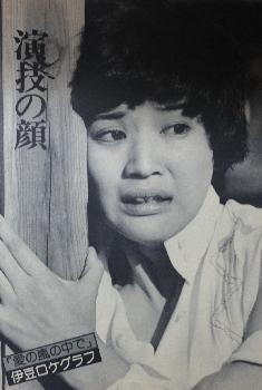 愛の嵐の中で:桜田淳子 グッド...