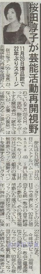 新聞4.jpg