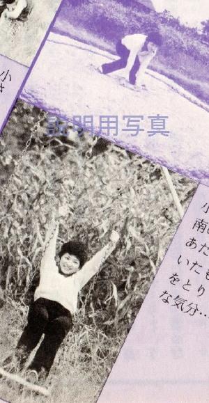 旅公演771119-3.jpg