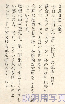 日記103.jpg