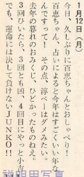 日記B.jpg