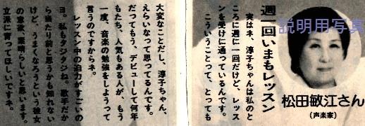 松田.jpg