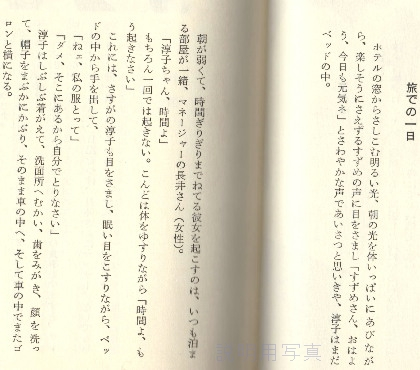 桜田淳子のすべて1.jpg