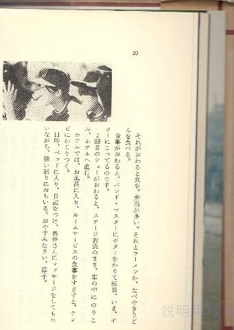 桜田淳子のすべて2.jpg