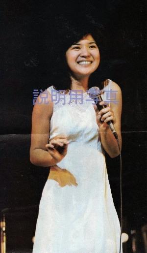 桜田淳子白ドレス.jpg