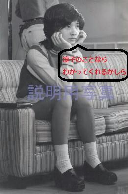 桜田淳子白黒1-3.jpg