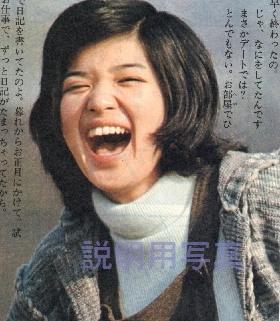 淳子さん笑い.jpg