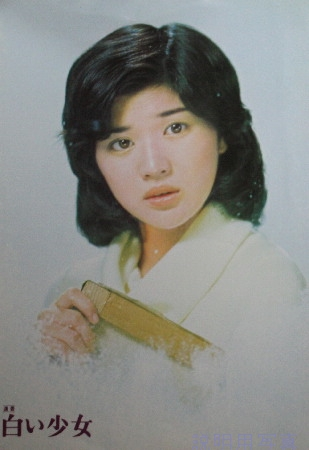 白い少女ポスター2.jpg
