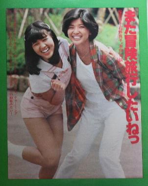 石野真子さんと.jpg
