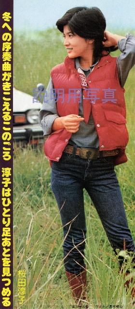秋をみつめて(晩秋)2.jpg