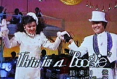 第32回NHK紅白歌合戦