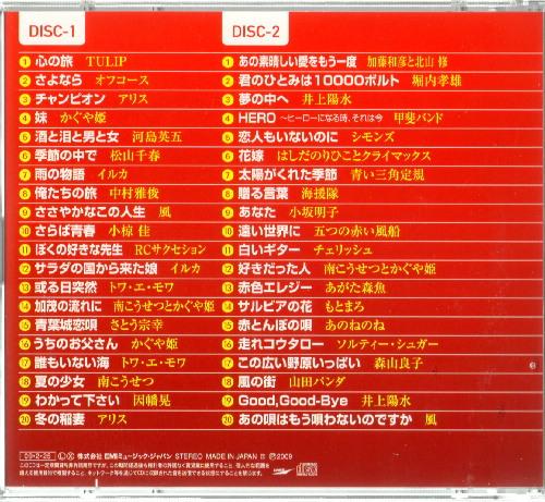 赤フォーク2.jpg