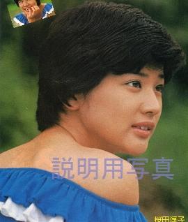 近代映画夏4-1978-8.jpg