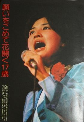 近代映画JOY3.jpg