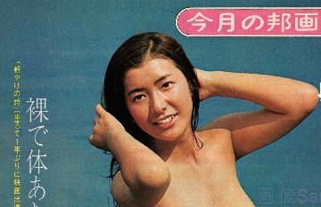 関根恵子3.jpg